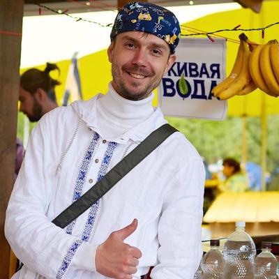 Евгений Щепин