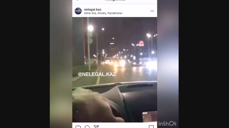 Nelegal.kaz