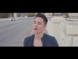 Кавер на песню No Tears Left to Cry - Ariana Grande (Sam Tsui Cover)