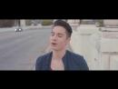 Кавер на песню No Tears Left to Cry - Ariana Grande Sam Tsui Cover