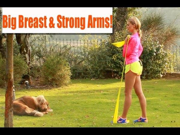 БОЛЬШОЙ БЮСТ и СИЛЬНЫЕ РУКИ / ПРОКАЧКА СО ВСЕХ СТОРОН / Big Breast Strong Arms (Katya Energy)