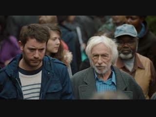 Мистер Штайн идёт в онлайн (2017) WEB-DL 720p iTunes