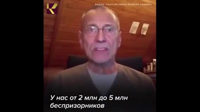 Андрей Кончаловский Мне жаль мою страну Россию