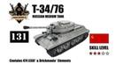 T 34-76 Armorbrick. Обзор легенды...