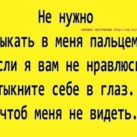 Джоник Авазов