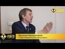 В.Мельниченко и М.Калашников: экзамен на право быть народом