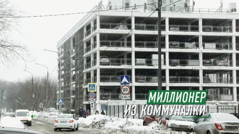 Мухтар. Новый след - 2 сезон - 13 серия - Миллионер из коммуналки