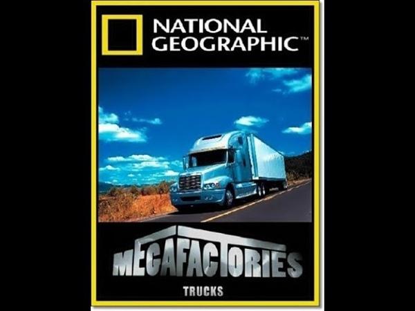 Megafactories Trucks. Peterbilt 387 (2006) -_- Мегазаводы Тягачи. Петербилт 387 (2006).