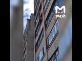 Смотрите какая крутая история спасения произошла в Кирове. Одиннадцатилетний пацан игрался на балконе и случайно сорвался. Он д