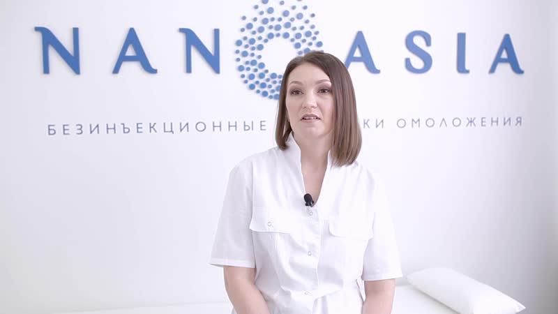 КОСМЕТОЛОГ Екатерина Кожевникова
