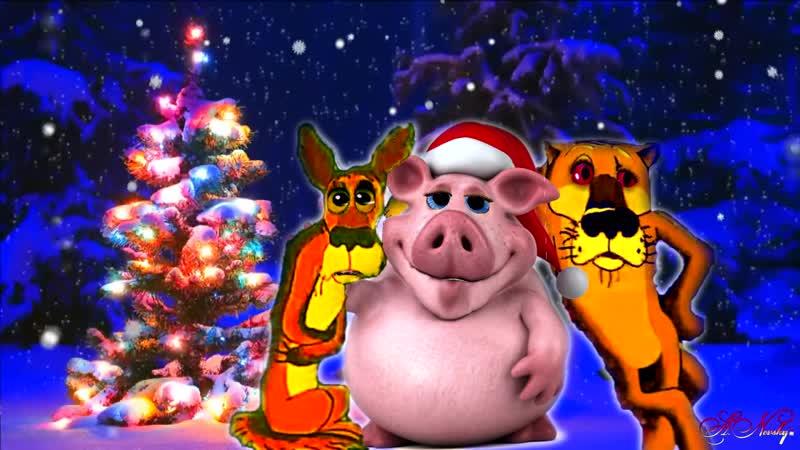 С НОВЫМ ГОДОМ 2019! 🎄 Прикольные поздравления с годом Свиньи.