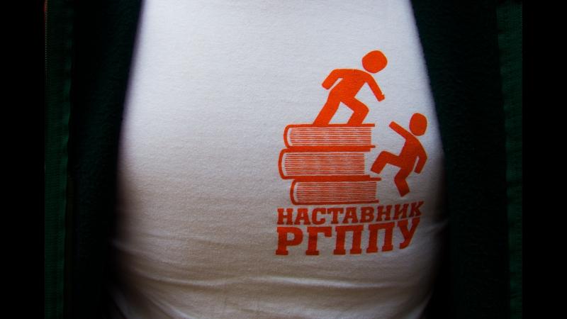 Поход в парк для первокурсников РГППУ