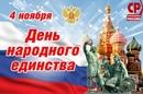 Сергей Миронов фото #24