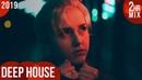 ♫ Deep House Essentials 2019 (2-Hour Mix) ᴴᴰ