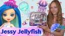 КУКЛА МЕДУЗА?! Обзор на Jessy Jellyfish EnchanTimals/ Review