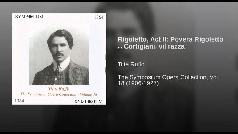 Rigoletto, Act II: Povera Rigoletto … Cortigiani, vil razza