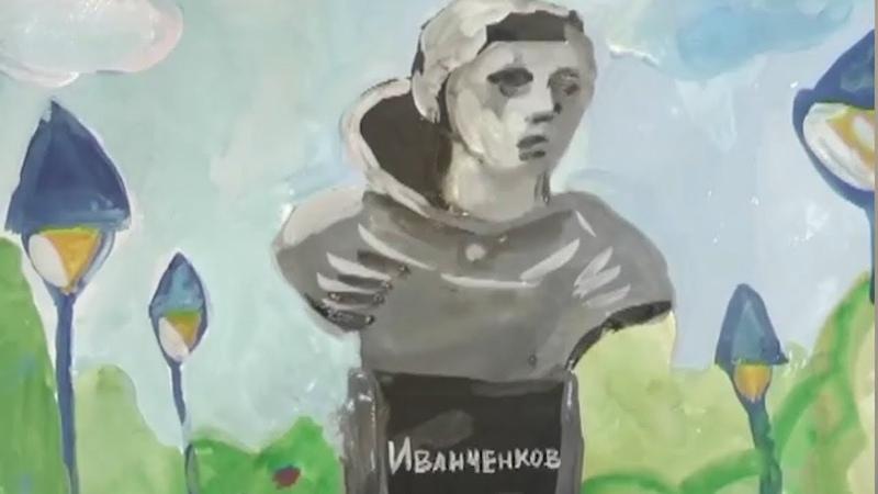 История ивантеевских героев в анимации студии Мультики