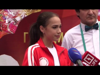 Алина Загитова на празднике Сабантуй в Москве