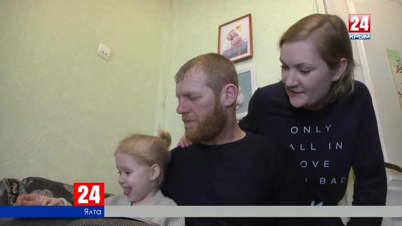 Трёхлетней Насте Крапиве из Ялты срочно нужна операция. Стоимость обследования 976 500 рублей. «Русфонд» собирает пожертвования