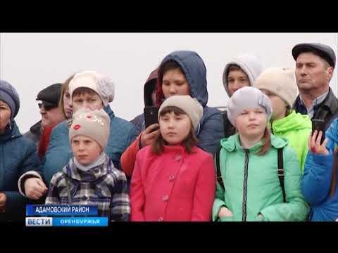 Оренбуржцы почтили память космонавта Владимира Комарова, погибшего в Адамовском районе 51 год назад