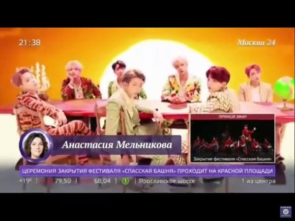 BTS ПОКАЗАЛИ ПО ТЕЛЕВИЗОРУ