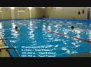 750 м. Плавания на закрытии клуба )