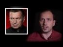 Механизм российских телешоу Константин Сёмин