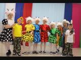Волк и семеро козлят-мюзикл в исполнении шоу -группы Диги-Дон