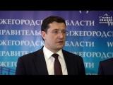 Товарооборот Нижегородской области с Австрией по итогам 2017 года увеличился в четыре раза, — Глеб Никитин