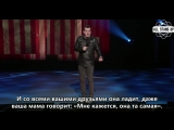 Jim Jefferies / Джим Джеффрис: «новая девушка — лучшая часть отношений» (2016)