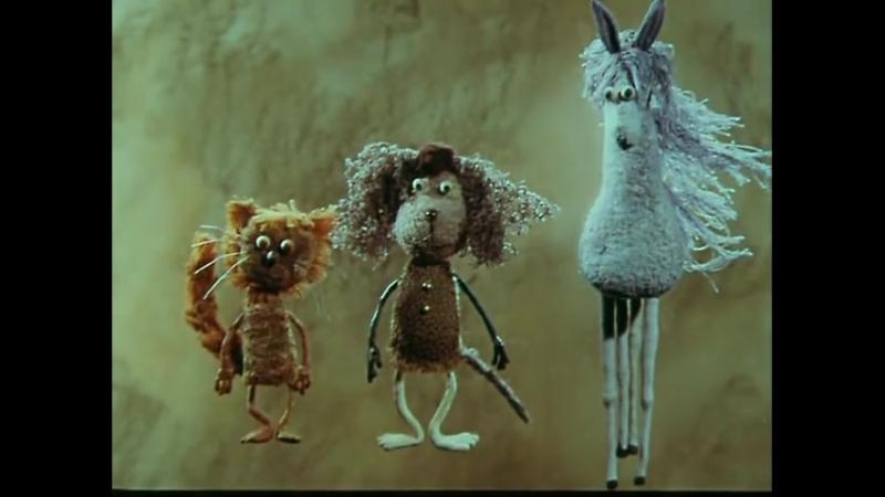 Большой секрет для маленькой компании (1979) Советский кукольный мультфильм ¦ Золотая коллекция