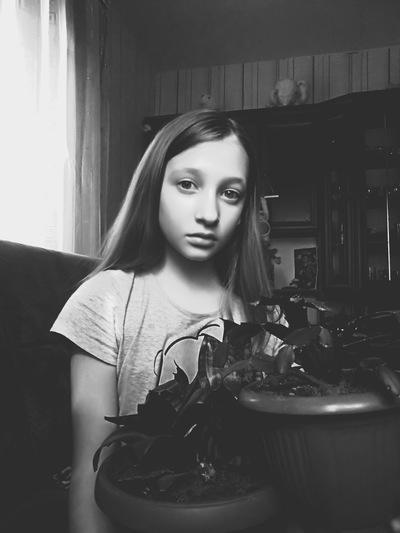 Лиза Кошевая