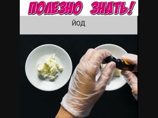 А ты знала о вреде пищевой промышленности? Подпишись на полезные советы!