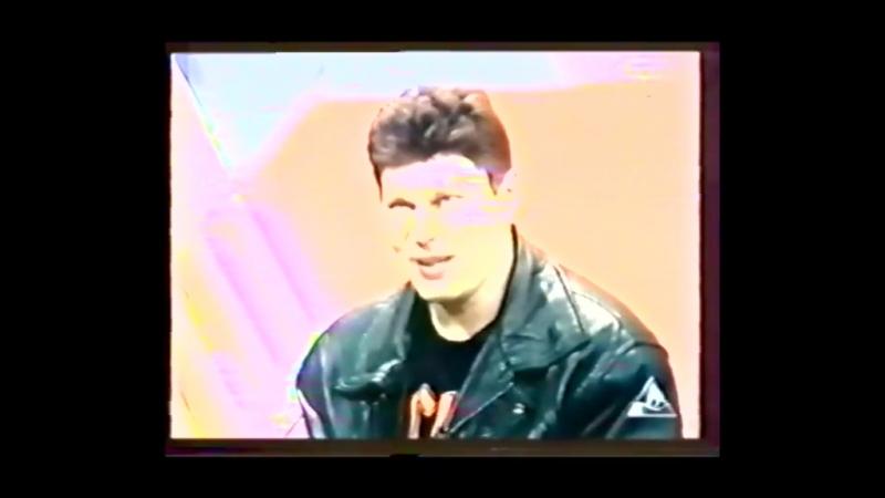 Передача Я молодой в гостях Юрий Клинских апрель 1998