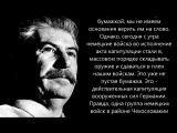 Иосиф Сталин. Речь к Победе над Германией 9 мая 1945 года
