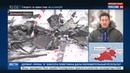 Новости на Россия 24 Донбасс ночь прошла тихо но пушки заговорили утром