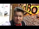 Клип - открытие Барбершопа OldBoy