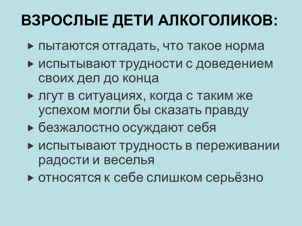 #проектвозвращение