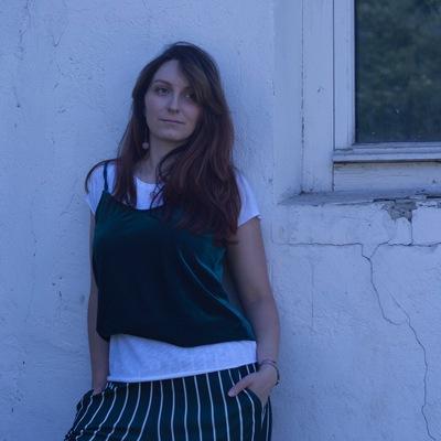 Наталия Зарубина