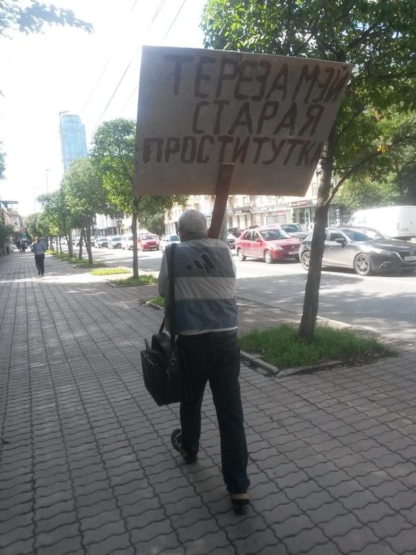 hochu-rabotat-prostitutom-v-ekaterinburge-narezka-samih-glubokih-zhestkih-minetov