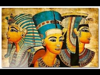 Великие царицы древнего Египта. Загадки истории