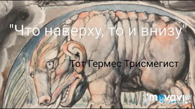 Козерог. Камни, здоровье, энергия. Ezop, ezopractix@, ezop.pp.ua