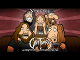 OBITUARY - Violence (Official Music Video)
