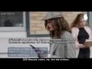 Skam France 2 сезон 2 серия. Часть 2 (Герой недели.) Рус. субтитры