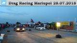 Гонки Мариуполь 28.07.2018 Drag Racing Mariupol 2018 №13