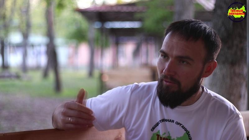 Трезвый слёт 2018 - интервью с Артёмом Ворониным.