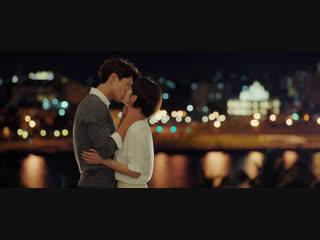 Encounter [te amo~ escena del beso]