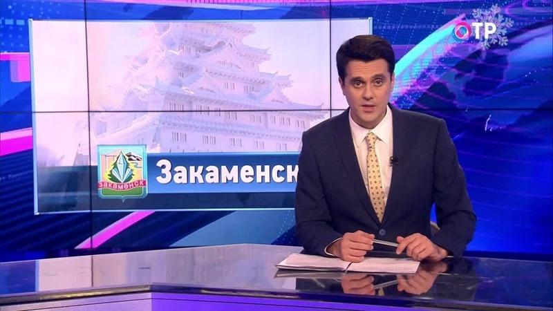 Малые города России: Закаменск - город на границе с Монголией