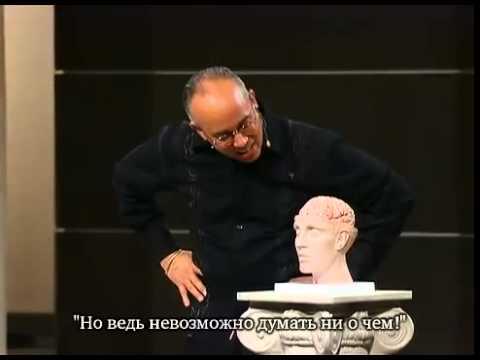 Марк Гангор! Мозг мужчины и женщины различия на русском