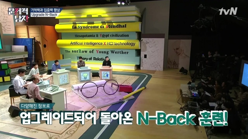 Problematic Men 180605 Episode 158